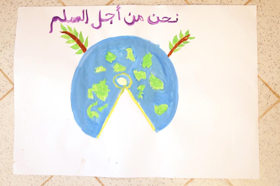 PEACE EARTH  IMG_5792