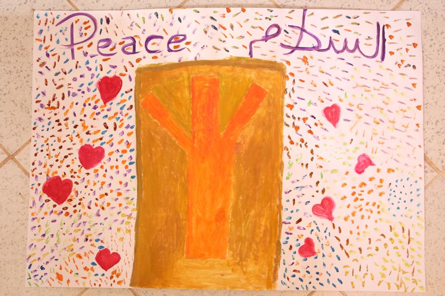 PEACE - SALAM  IMG_5900