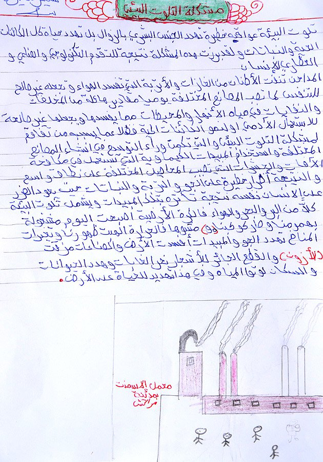 Lam_2014_small_DSC_0008