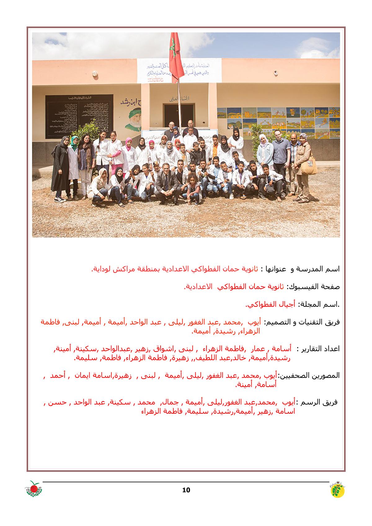 El Fatouaki Generations Schülerzeitung